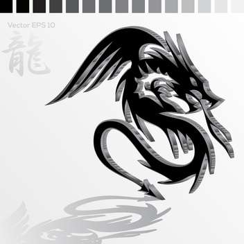 Vector illustration of black Chinese dragon - vector gratuit #129508